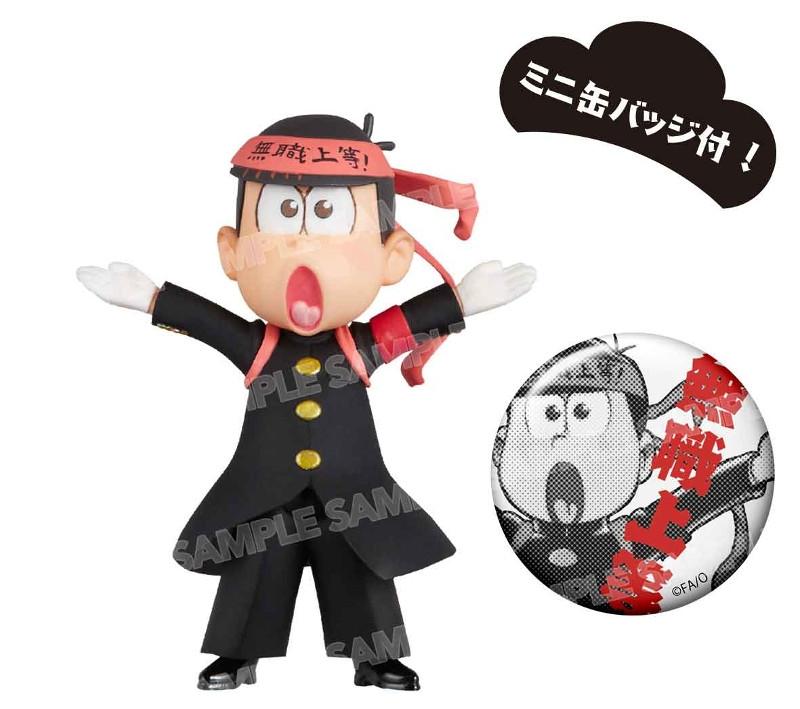 【フィギュア】おそ松さん ワールドコレクタブルフィギュア-押忍松-黒ランver./おそ松