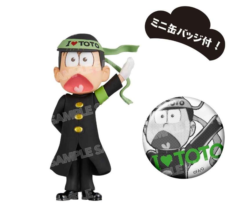 【フィギュア】おそ松さん ワールドコレクタブルフィギュア-押忍松-黒ランver./チョロ松