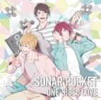 【主題歌】TV 虹色デイズ 第2クールOP「ONE-SIDED LOVE」/ソナーポケット 通常盤