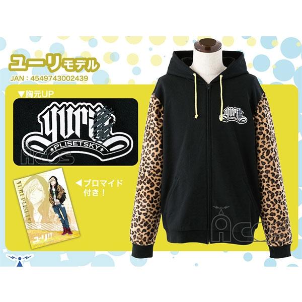 【コスプレ-パーカー】ユーリ!!! on ICE イメージパーカー/C:ユーリ