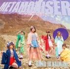 【主題歌】TV つぐもも OP「METAMORISER」/バンドじゃないもん! 通常盤
