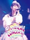 【Blu-ray】竹達彩奈/LIVE2016-2017 Lyrical Concerto