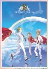 【グッズ-ジグソーパズル】KING OF PRISM -PRIDE the HERO-  ジグソーパズル/繋がれた絆(1000ピース)