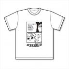 【グッズ-Tシャツ】ポプテピピック Tシャツ スキル(S)