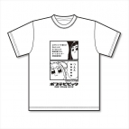 【グッズ-Tシャツ】ポプテピピック Tシャツ スキル(M)