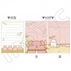 【グッズ-レターセット】ALIVE  ミニレターセット/アライヌ