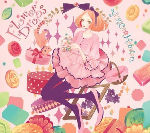 【アルバム】ユリカ/花たん/FLOWER DROPS