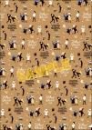【グッズ-クリアファイル】東京喰種トーキョーグール:re  クリアファイル/ゆるパレット
