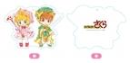 【グッズ-キーホルダー】カードキャプターさくら  ソフトキーチェーン 木之本桜&李小狼