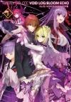 【その他(書籍)】Fate/EXTRA CCC VOID LOG:BLOOM ECHO I