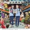 900【サウンドトラック】映画 聖☆おにいさん オリジナルサウンドトラック