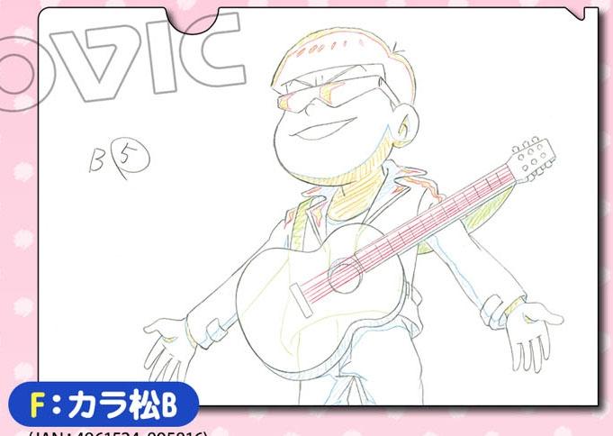 おそ松さん 原画クリアファイル 第2弾/F カラ松B