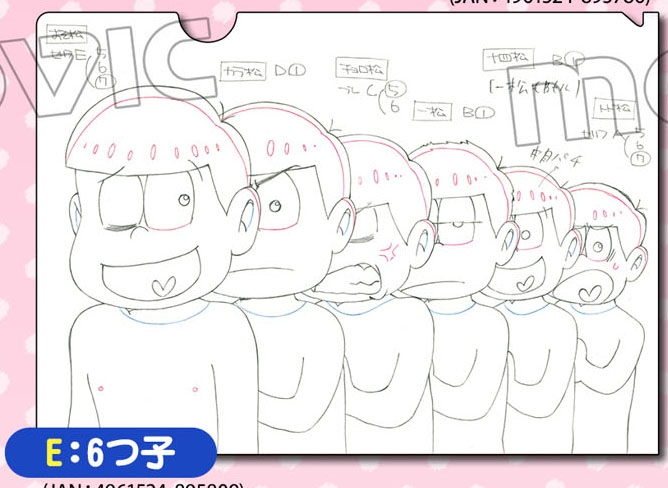 おそ松さん 原画クリアファイル 第2弾/E 6つ子