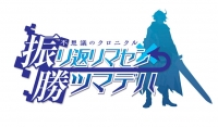 アニメイトオンラインショップ900【Vita】不思議のクロニクル 振リ返リマセン勝ツマデハ