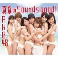 900【マキシシングル】AKB48/真夏のSounds good! Type-A 通常盤