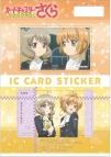 【グッズ-ステッカー】カードキャプターさくら  クリアカード編 ICカードステッカーセット (03) さくら&秋穂