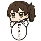 【グッズ-クリップ】艦隊これくしょん -艦これ- ピョコッテ/加賀