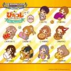 【グッズ-ストラップ】アイドルマスター シンデレラガールズ ぴたコレラバーストラップ Vol.2 ver.Passion