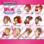 【グッズ-ストラップ】アイドルマスター シンデレラガールズ ぴたコレラバーストラップ Vol.2 ver.Cute