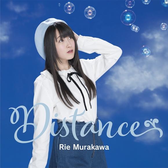 【主題歌】TV ヒナまつり OP「Distance」/村川梨衣 初回限定盤