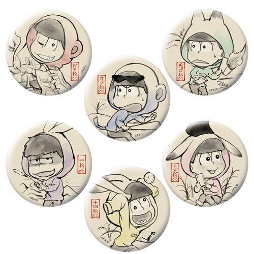 【グッズ-バッチ】きゃらふぉるむ おそ松さん 缶バッジコレクション 戯画ver. 其の三