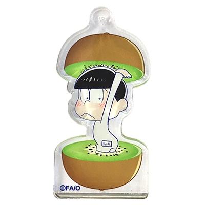 【グッズ-キーホルダー】おそ松さん みかえりフルーツ松 10mm厚アクリルキーホルダー/チョロ松