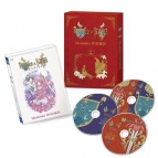 【DVD】TV ロミオ×ジュリエット memorial DVD-BOX
