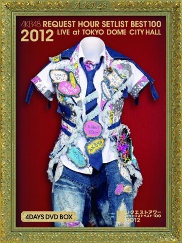 900【DVD】AKB48 リクエストアワーセットリストベスト100 2012 通常版 4DAYS BOX