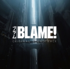 【サウンドトラック】映画 BLAME! オリジナルサウンドトラック