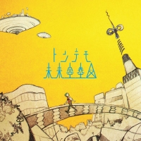 アニメイトオンラインショップ900【アルバム】sasakure. UK/トンデモ未来空奏図 通常盤