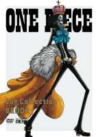 900【DVD】TV ONE PIECE Log Collection
