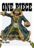 """900【DVD】TV ONE PIECE Log Collection """"WATER SEVEN"""" 期間限定生産"""