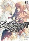 【コミック】SOUL GADGET RADIANT-ソウルガジェットラディアント-(10)