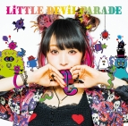 【アルバム】LiSA/LiTTLE DEViL PARADE BD付初回生産限定盤