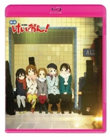 900【Blu-ray】映画 けいおん! 通常版