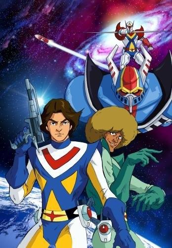 900【Blu-ray】TV 宇宙の騎士テッカマン Blu-ray BOX 限定生産版