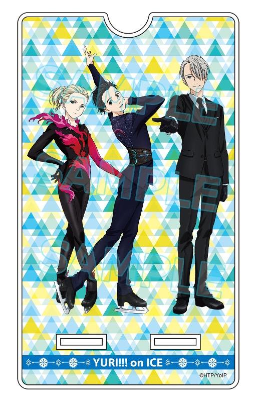 【グッズ-スタンドポップ】ユーリ!!! on ICE アクリルスタンドケース/A