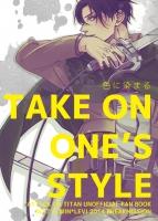 アニメイトオンラインショップ900【同人誌】TAKE ON ONE'S STYLE