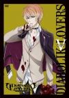 【DVD】アニメ DIABOLIK LOVERS 通常版 V