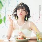 【アルバム】Machico/SOL 初回限定盤
