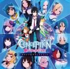 【サウンドトラック】PSP版 CONCEPTION 俺の子供を産んでくれ! オリジナルサウンドトラック