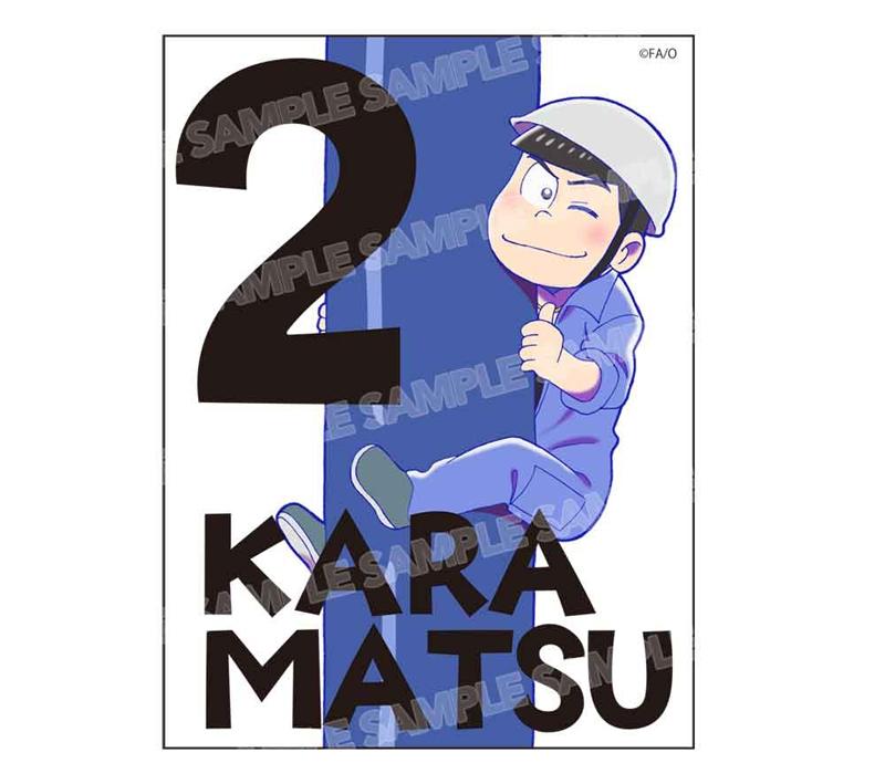 【グッズ-ステッカー】おそ松さん ダイカットステッカー しがみつき6つ子ver.(カラ松)