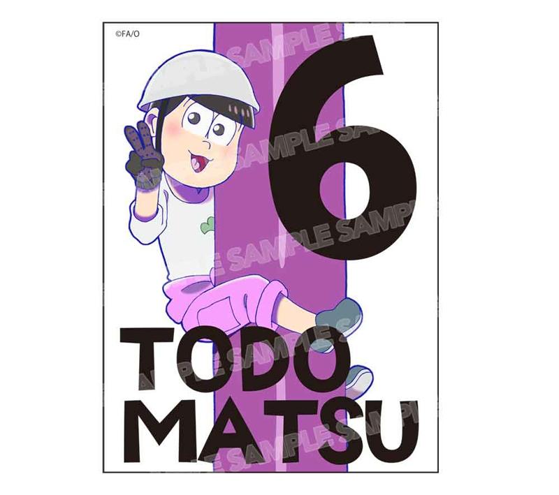 【グッズ-ステッカー】おそ松さん ダイカットステッカー しがみつき6つ子ver.(トド松)