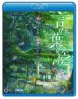 【Blu-ray】映画 言の葉の庭