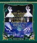 【Blu-ray】petit milady/3rd LIVE 小さな淑女と森の愉快な仲間たち~ムッチュ☆森へ還る~