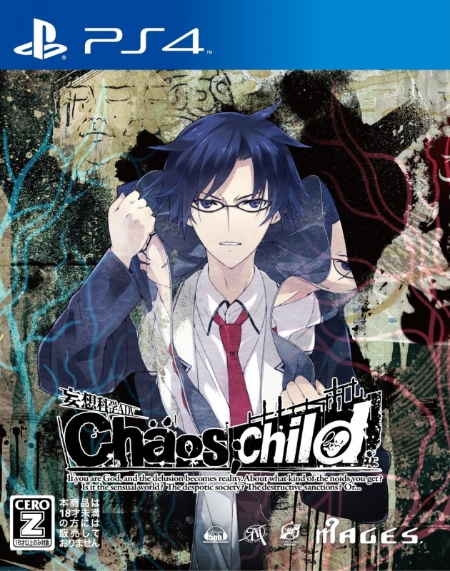 900【PS4】CHAOS;CHILD 通常版