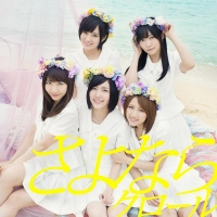 900【マキシシングル】AKB48/さよならクロール Type B 通常盤