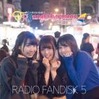【DJCD】TrySailのTRYangle harmony RADIO FANDISK 5