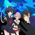 【主題歌】TV 武装少女マキャヴェリズム OP「Shocking Blue」/伊藤美来 通常盤