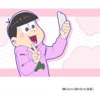 【グッズ-ピローケース】おそ松さん 描き下ろし枕カバー トド松